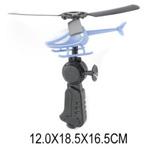 Вертолет летающий с запуском